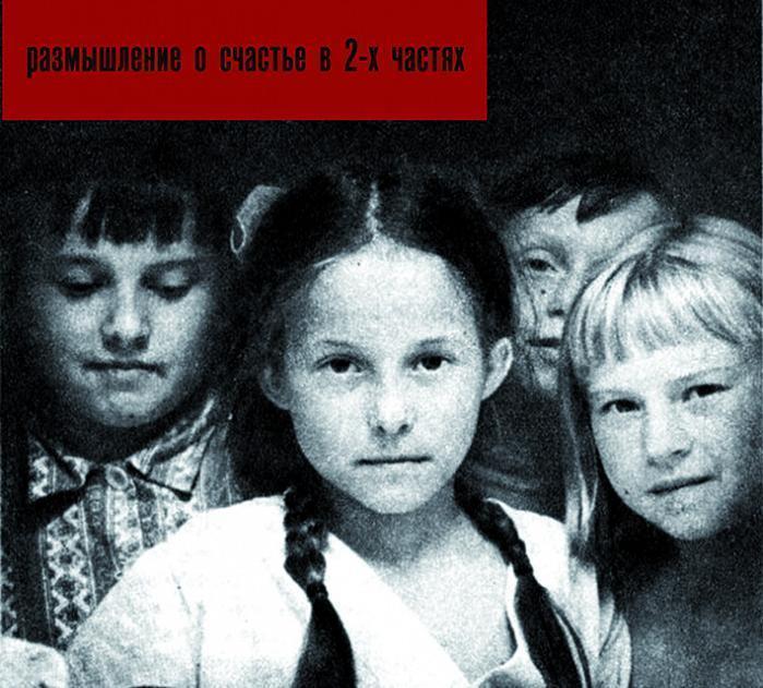 Год театра в Мичуринске начнется со «Старшей сестры»