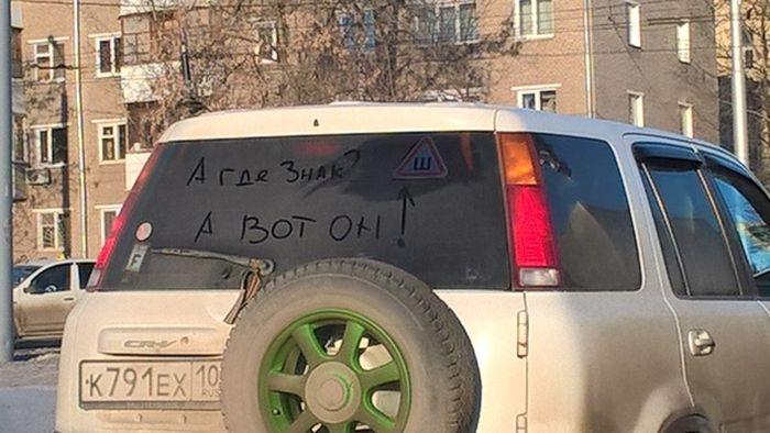 «Ш»тожь вы так... Тамбовских водителей штрафуют за отсутствие согласной