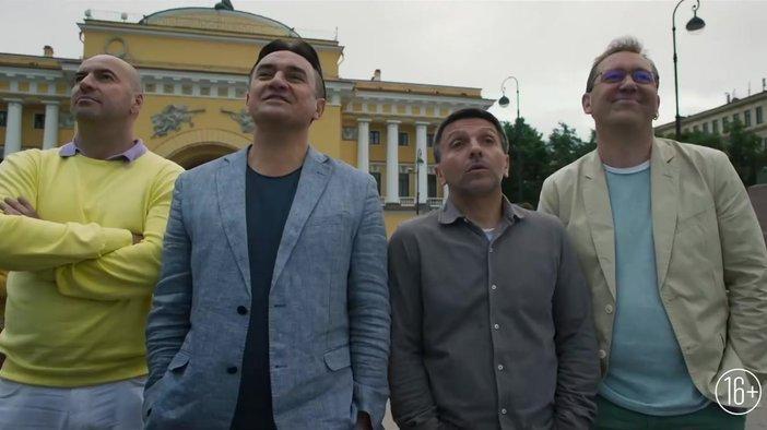 Тамбовчане съездили в Питер вместе с «Квартетом И»