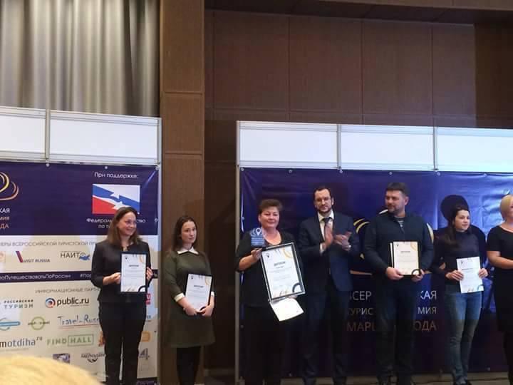Астраханская область завоевала Гран-при исеребро III Всероссийской премии «Маршрут года»