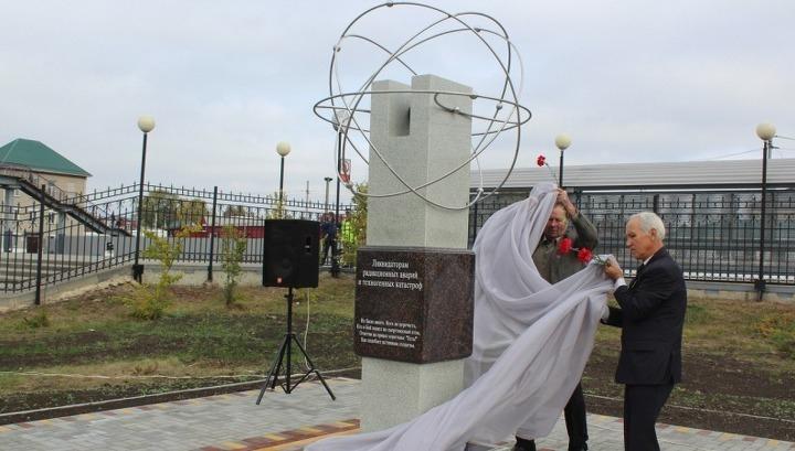 Ликвидаторам Чернобыльской АЭС поставили памятник в Жердевке
