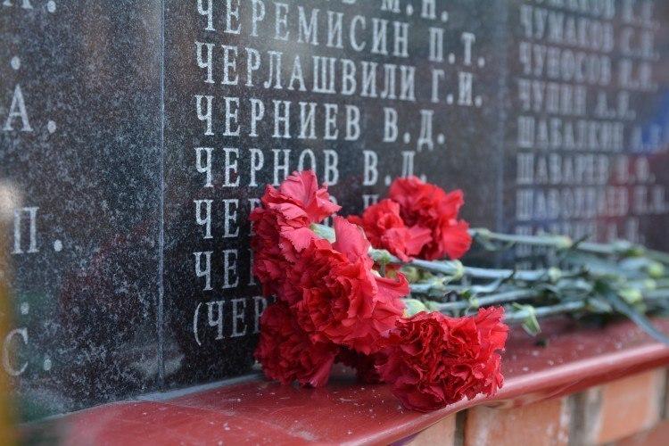 На Тамбовском некрополе почтили память воинов