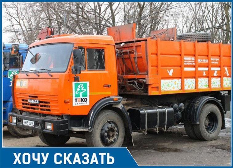 Константин Кузнецов: «Нам такие нувориши не нужны»