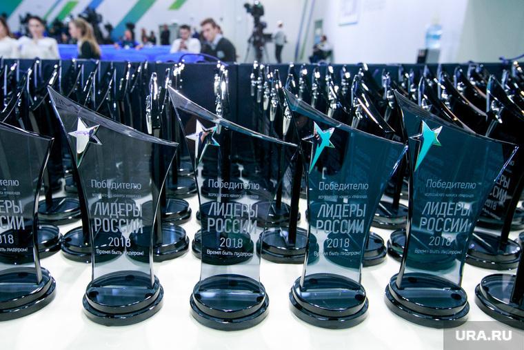 Повторить успех Сергея Мордасова на конкурсе управленцев «Лидеры России» стремятся тамбовчане