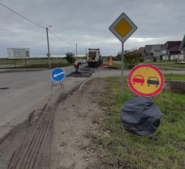 5,5 млрд рублей на дороги не предел! С каждым годом сумма будет расти