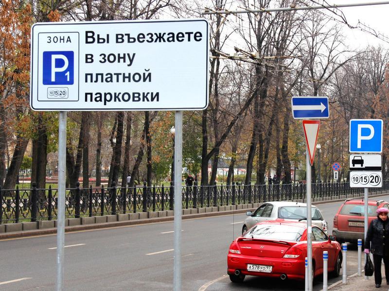Тамбовская областная Дума вводит платные парковки