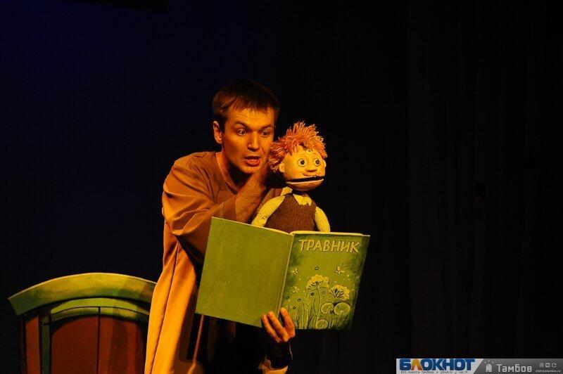 Искусство не для всех: в Тамбове впервые показали кукольный спектакль для взрослых
