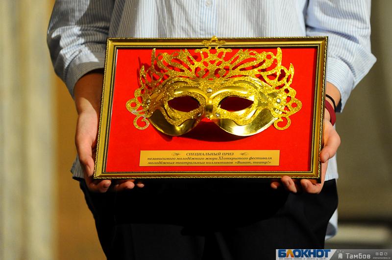 Постановка «Мысль» признана лучшей на Фестивале «Виват, театр!»