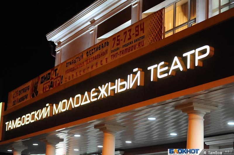 «Виват, Театр!» - фестиваль, аналогов которому нет, стартовал, превратив Тамбов в театральную столицу России