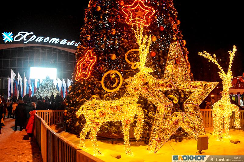 Хотите ярко встретить приближение Нового года? Представляем ТОП- 8 предновогодних событий в Тамбове