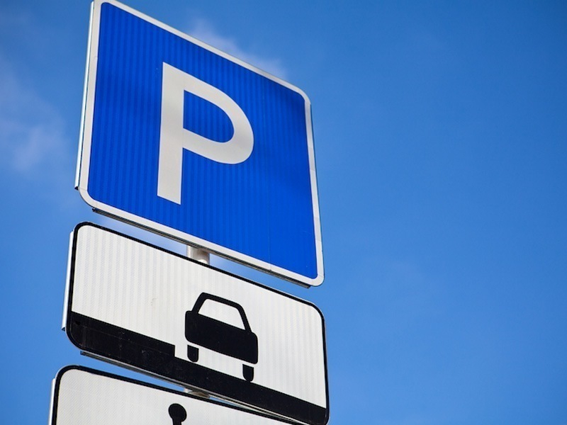 Бесплатные парковки появятся возле тамбовских социальных учреждений