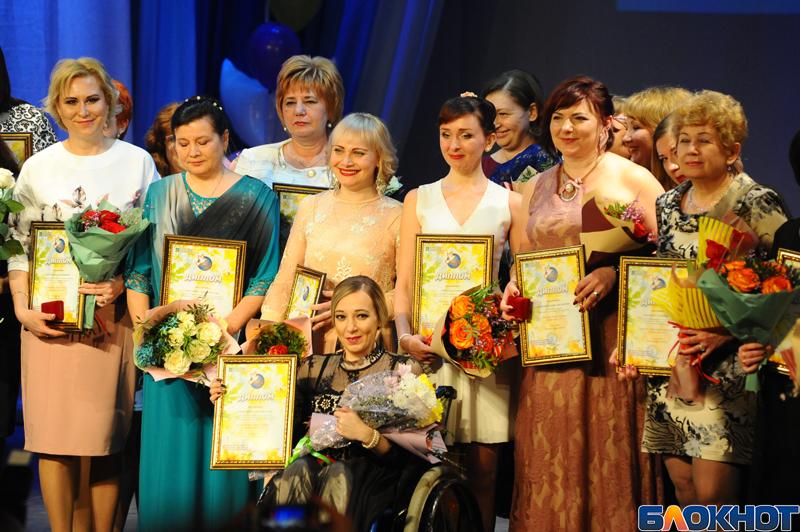 Двенадцать тамбовчанок стали победительницами городского конкурса «Женщина года 2018»