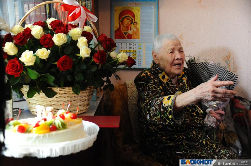 «Я не брала здоровье от природы, а вкладывала в него» - 105-летняя тамбовчанка Тамара Попова о долголетии