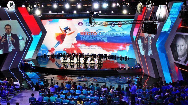 Тамбовские школьники приняли участие во всероссийском форуме