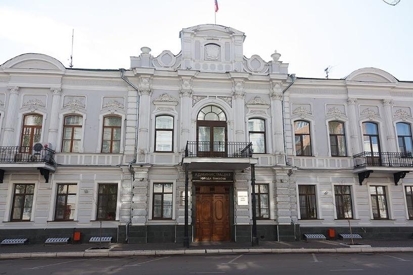 Конкурс на должность главы Тамбова объявлен