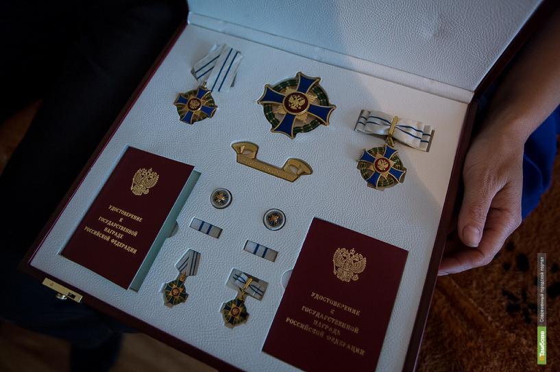 Две многодетные семьи из Тамбовской области получили медали ордена «Родительская слава»