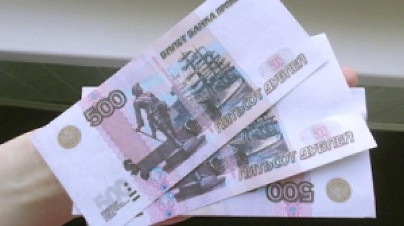 Житель Бондарского района пытался расплатиться в магазине билетами банка приколов