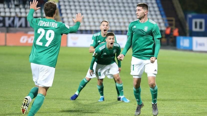 Разгром и доверие к Григоряну: итоги поражения в Кубке России от «Томи»