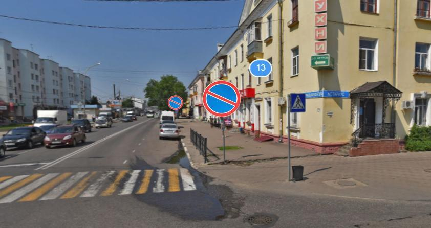 На Октябрьской запретят остановку машин