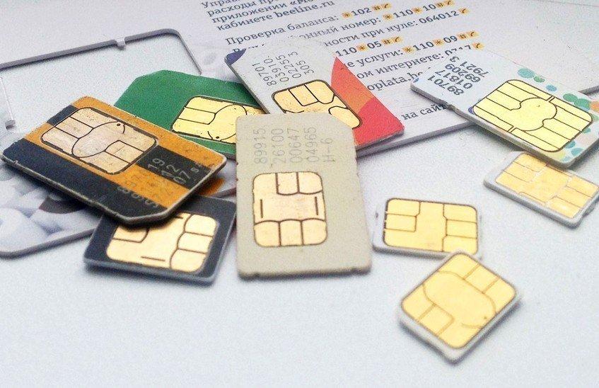 С начала года в ЦФО изъято почти 21 тыс. незаконно распространяемых SIM-карт операторов мобильной связи