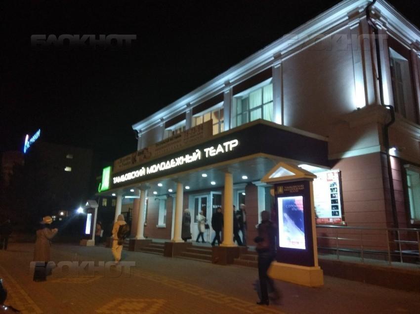«Театры – детям», «Местный дом культуры», «Театры малых городов» слились в «Культуру Малой Родины»