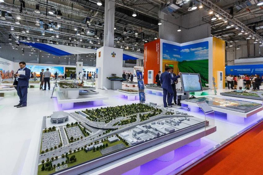 ВСочи стартовал русский Инвестиционный форум