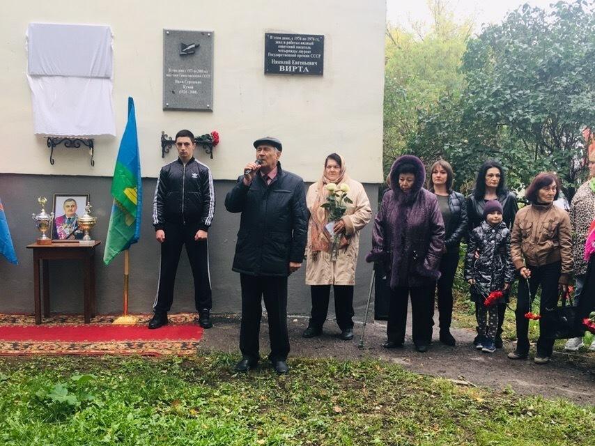 Мемориальную доску в честь прославленного борца Батраза Борукаева открыли на улице Энгельса