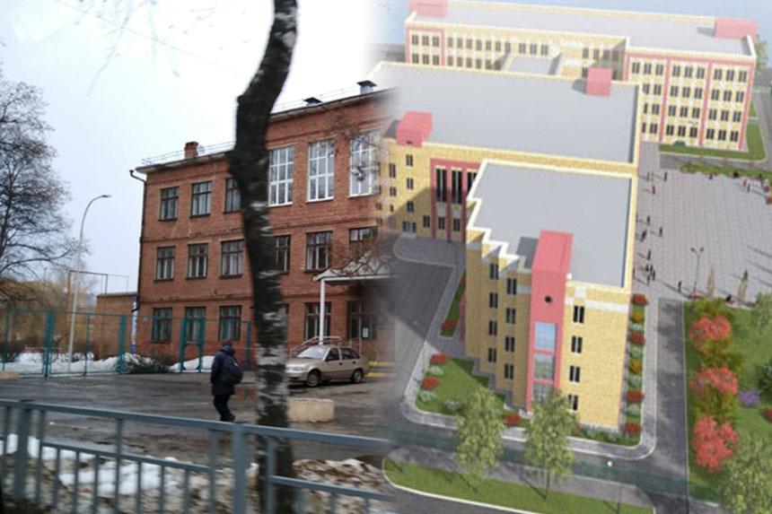 Строительство новой школы в Котовске на месте крепкой старой беспокоит горожан