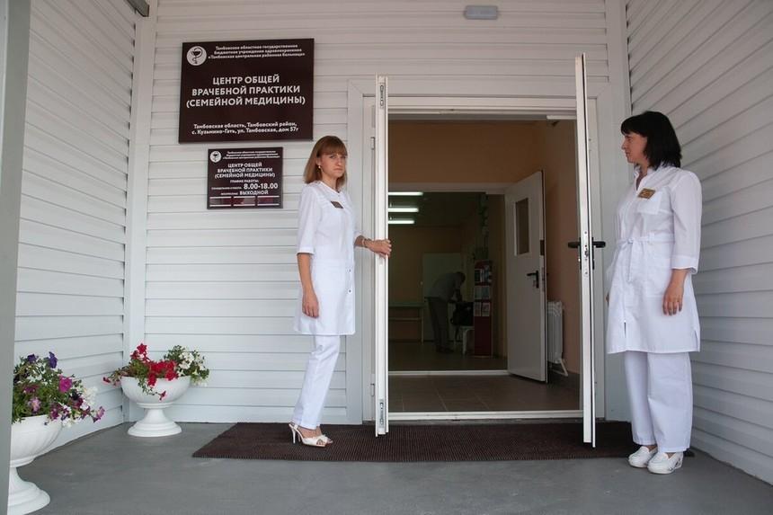 Современный медцентр открылся в селе Кузьмино-Гать