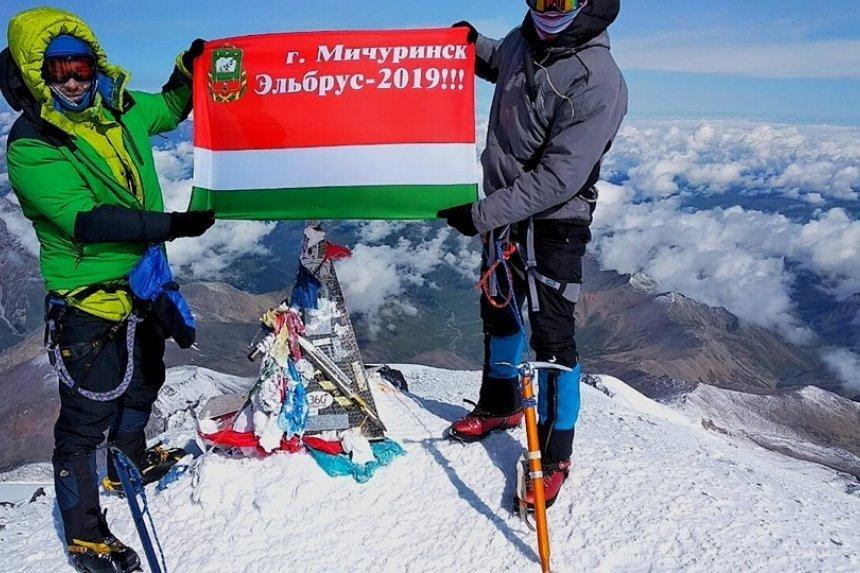 Флаг Мичуринска побывал на Эльбрусе