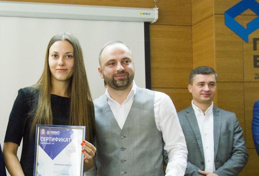 Помощником вице-губернатора назначена финалистка «Лидеров Тамбовщины»