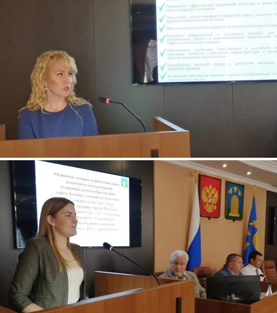 В финал конкурса на должность главы города Тамбова вышли две женщины