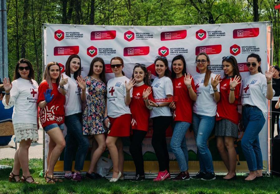 Волонтёры-медики ЦФО собрались на окружной форум