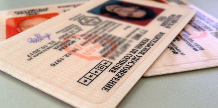 Тамбовчане смогут получать права и регистрировать автомобили в МФЦ