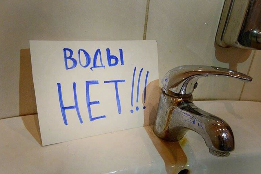 Тамбовчан ждёт очередное отключение воды