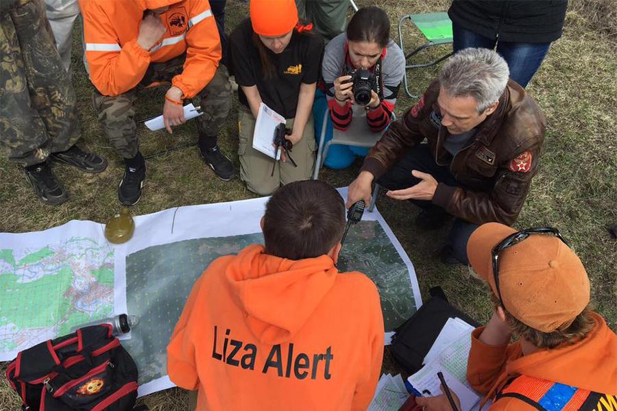 Волонтёры «Лиза Алерт» научат всех желающих ориентироваться на местности