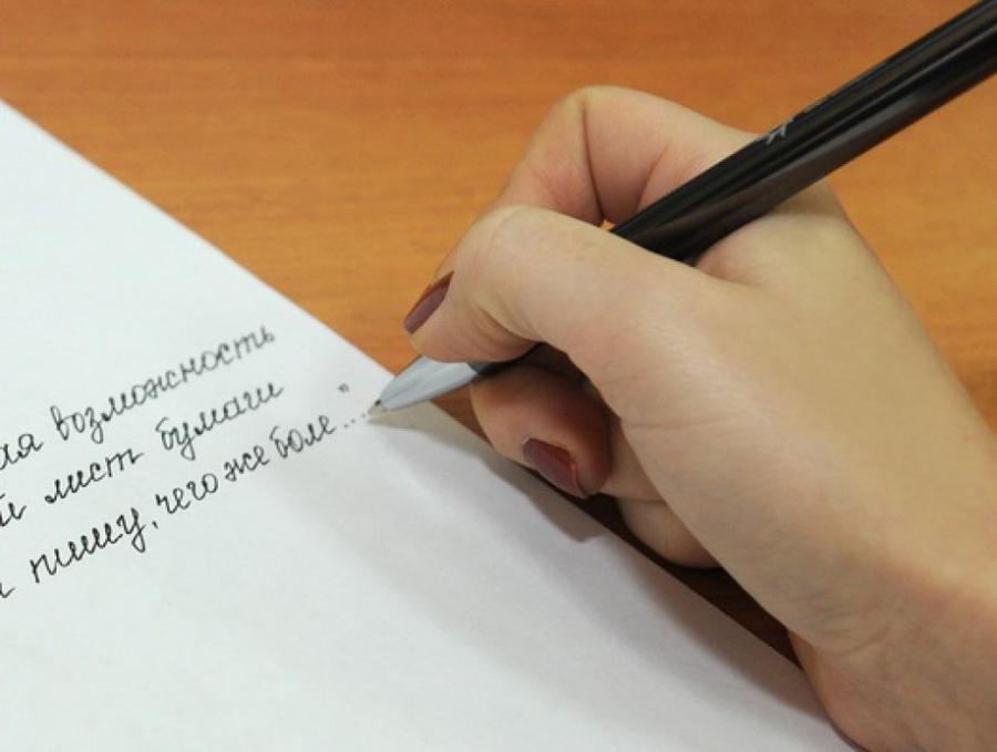 5 направлений тем итоговых сочинений: о чем будут писать тамбовские выпускники, чтобы добраться до ЕГЭ