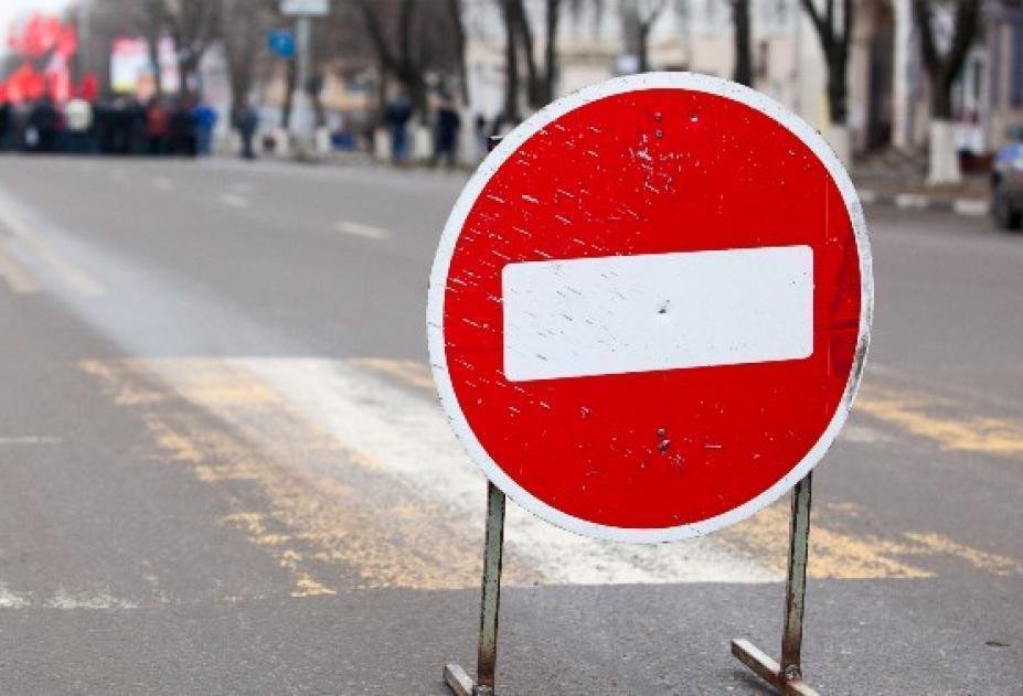 Ремонт сетей и дороги по Бориса Васильева будет продлен до декабря.