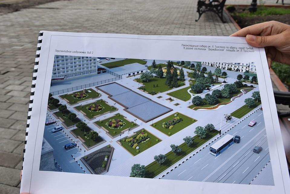 На площади Льва Толстого в Тамбове хотят построить колокольню