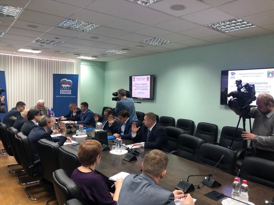 «Единая Россия» объявила о предварительном голосовании по довыборам в региональную Думу
