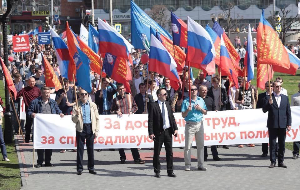 Тамбовщина встретит Первомай шествиями и концертами