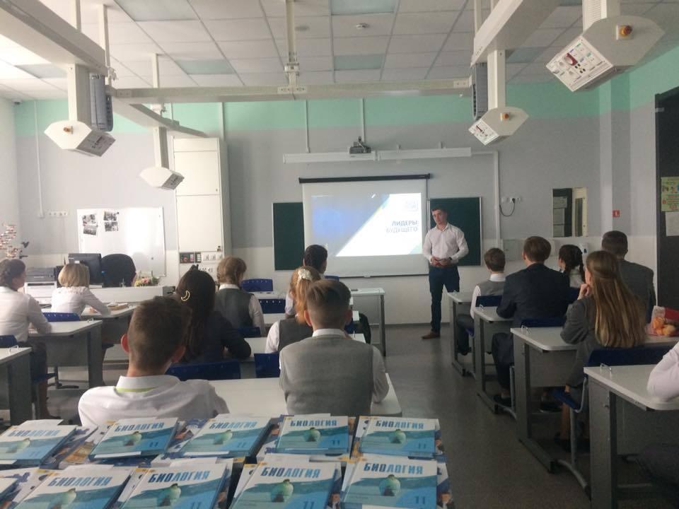 Урок лидерства в школе Сколково-Тамбов провел победитель всероссийского конкурса