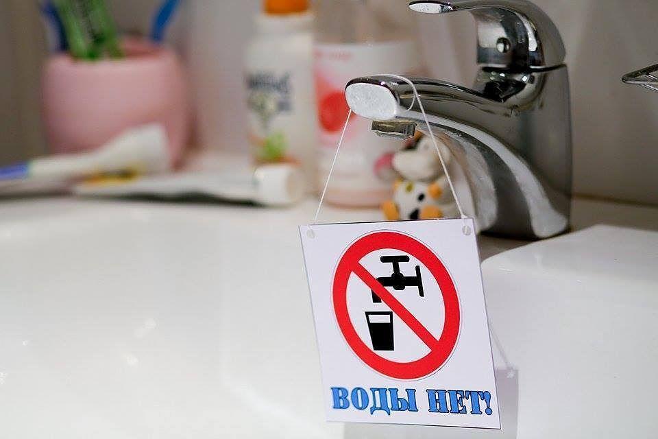 Долги тамбовских «управляшек» за воду достигли почти 100 млн рублей