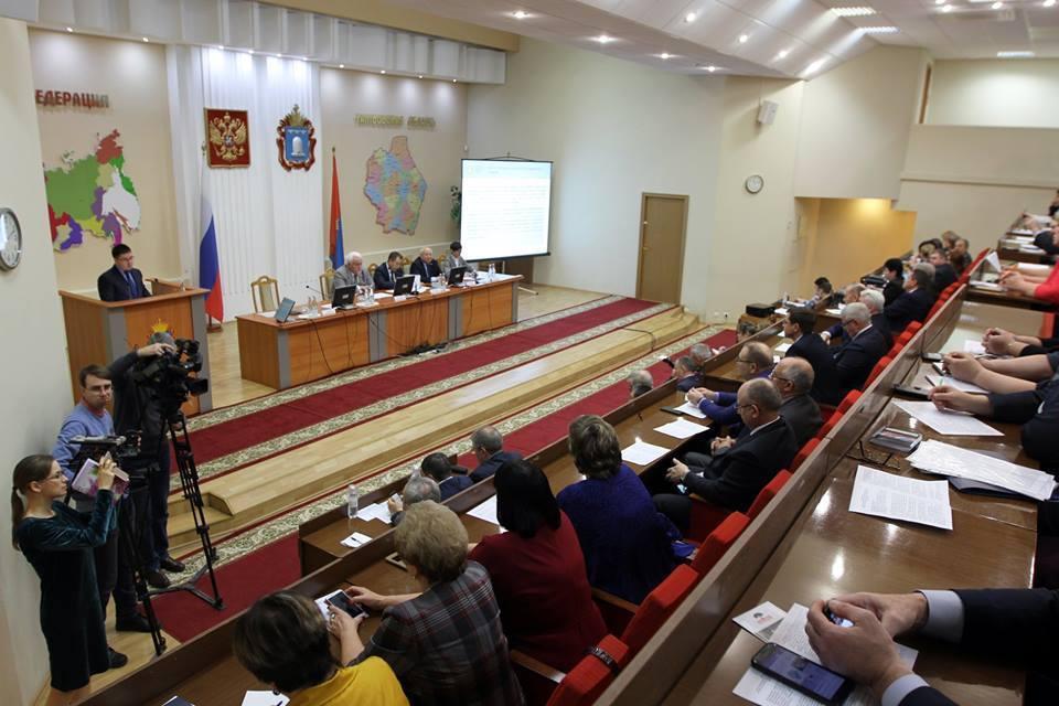 Что представит из себя новый областной бюджет, рассказали на публичных слушаниях