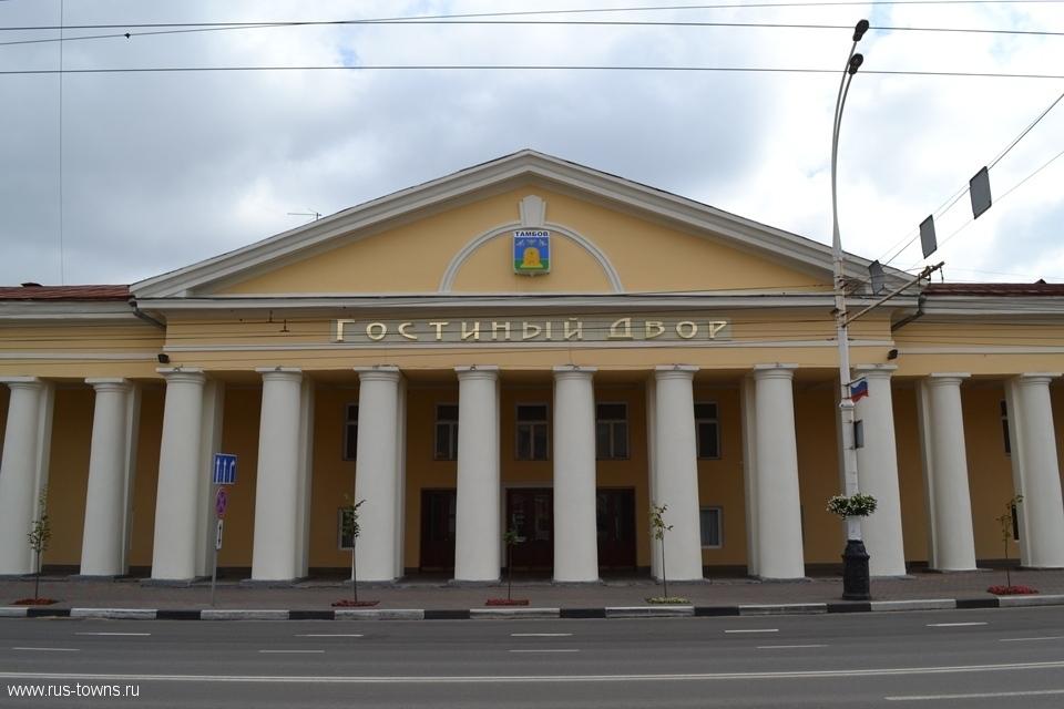 «Гостиный двор», он же ГУМ на Советской продается за 100 млн рублей