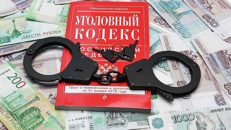 5 лет и 1 600 000 штрафа - приговор бывшему замначальника ГУ МЧС области за взятку