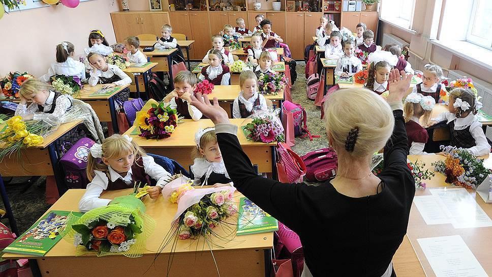 Ведущие учителя Тамбовской области получат по 40 тысяч рублей ко Дню учителя