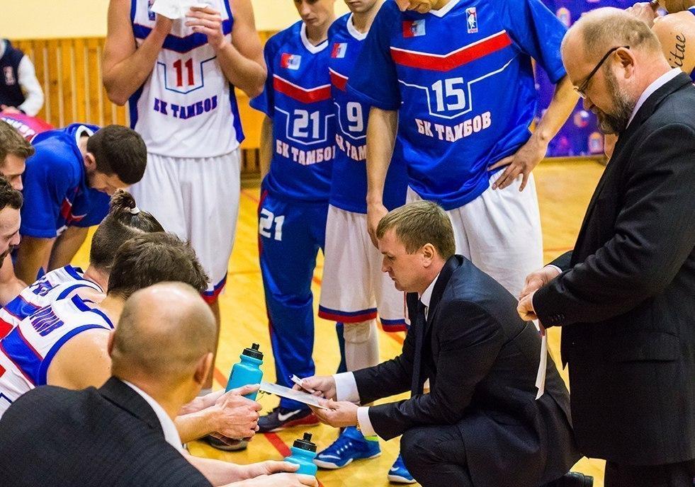 Тамбовские баскетболисты проиграли первую игру против «Строителя»