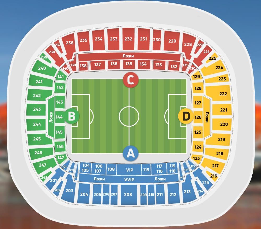 Стартовала продажа билетов на матч «Тамбов» - «Краснодар»