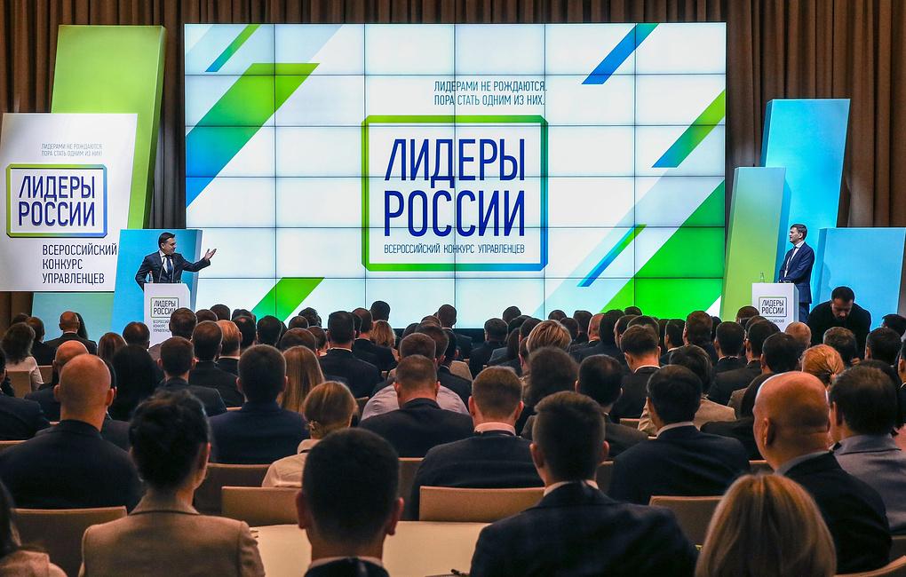 Финалисты «Лидеров Тамбовщины» попробуют свои силы во всероссийском конкурсе управленцев